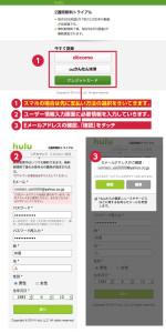 hulu_sp002