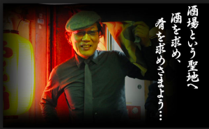 スクリーンショット 2014-01-22 17.48.01