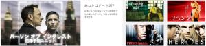 スクリーンショット(2014-12-03 12.41.31)