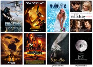 スクリーンショット(2014-12-17 10.43.07)