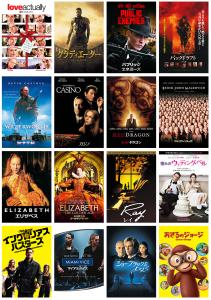 スクリーンショット(2014-12-17 10.43.41)