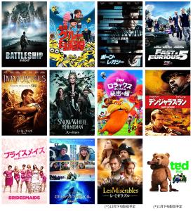 スクリーンショット(2014-12-17 11.40.58)
