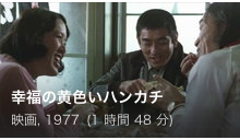 スクリーンショット(2014-11-18 12.22.52)