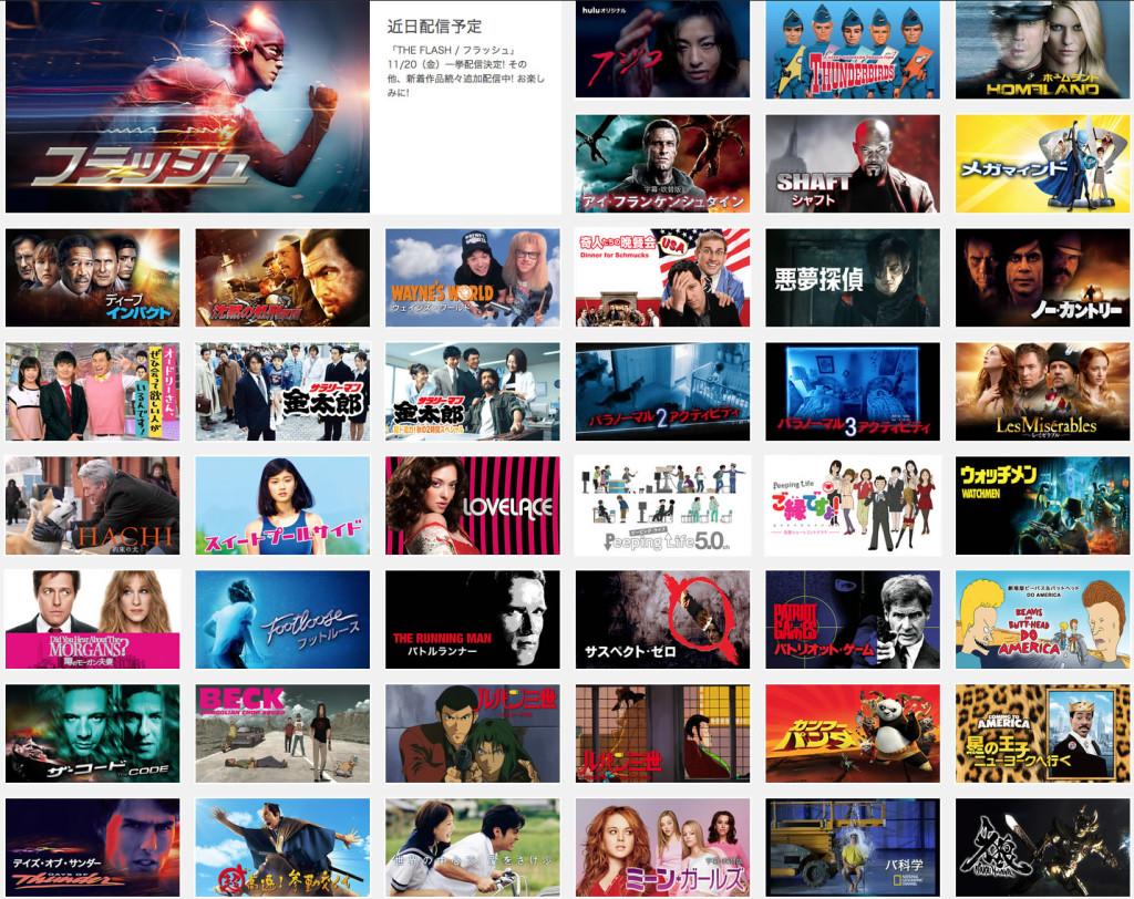 スクリーンショット(2015-10-29 12.33